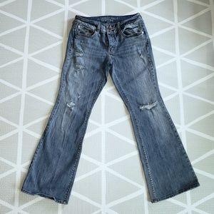🛍American Eagle Artist Stretch Jeans
